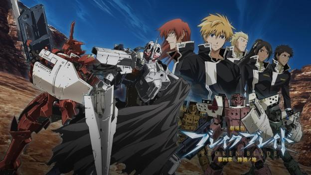 break-blade-anime-cover