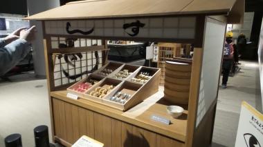 Un banco del Sushi vecchio stile